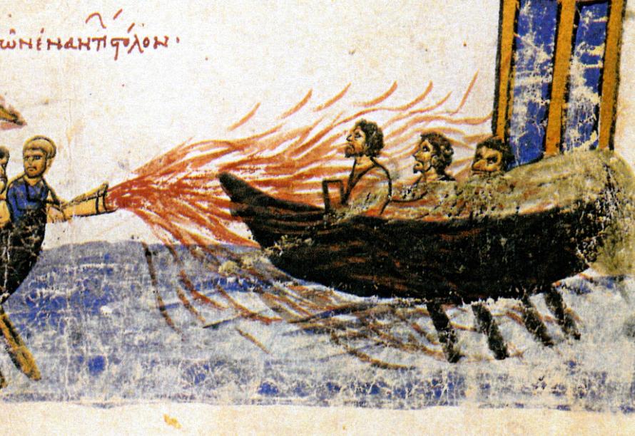Το Υγρό πυρ από το χειρόγραφο του Ιωάννη Σκυλίτζη στη Μαδρίτη