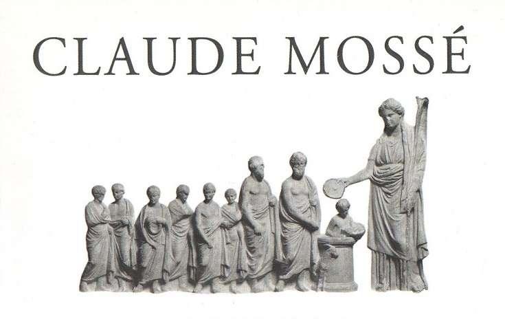 Χρειάζεται σήμερα να ανατρέχουμε στην αρχαία αθηναϊκή δημοκρατία;