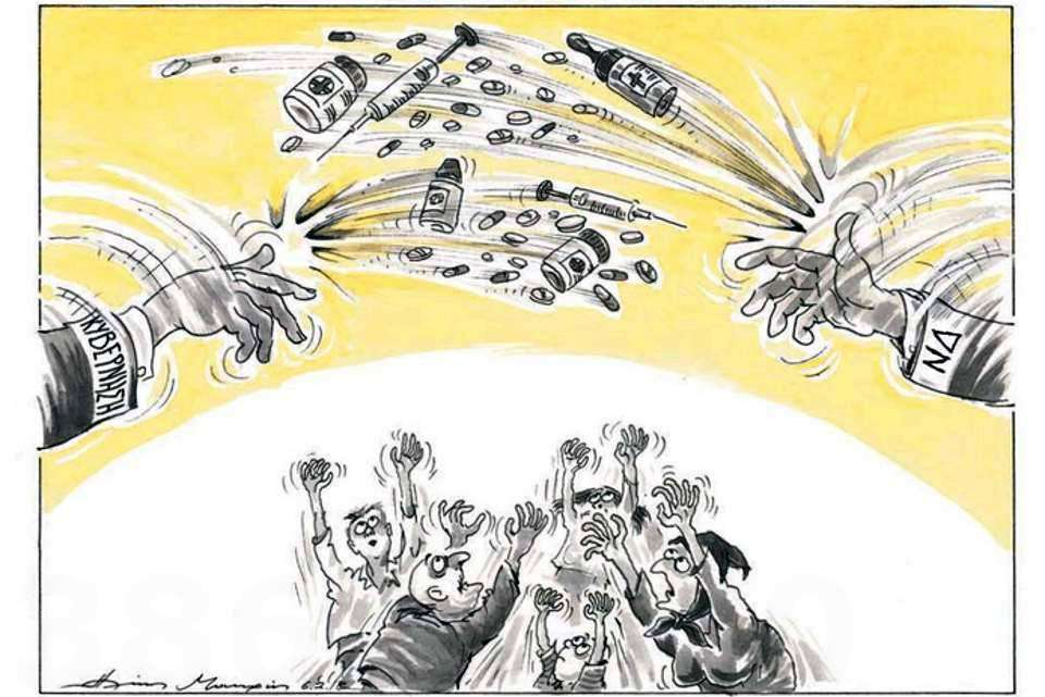 Σκίτσο του Ηλία Μακρή από την Καθημερινή.