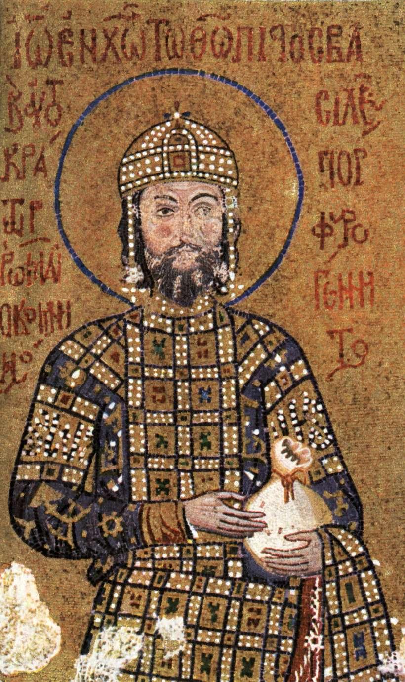 Ιωάννης Β' Κομνηνός