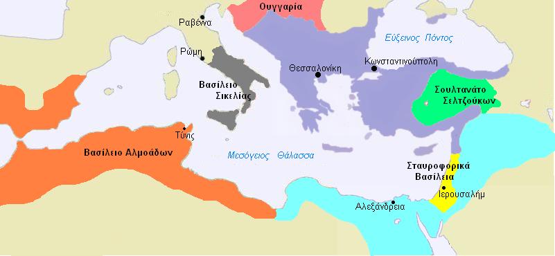 Το Βυζάντιο στο τέλος της βασιλείας του Μανουήλ Α' Κομνηνού (1180)