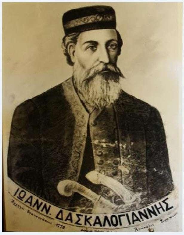Ο Ιωάννης Βλάχος ή Δασκαλογιάννης (1725 - 17 Ιουνίου 1771) ήταν Έλληνας αγωνιστής.Την άνοιξη του 1770, και ενώ διεξαγόταν ο Ρωσοτουρκικός πόλεμος (1768-1774), ξέσπασαν σε διάφορα μέρη του ελλαδικού χώρου εξεγέρσεις κατά των Οθωμανών, με υποκίνηση της Ρωσίας. Αρχηγός της εξέγερσης στα Σφακιά της Κρήτης (1770-1771) ήταν ο Ιωάννης Βλάχος ή Δασκαλογιάννης.