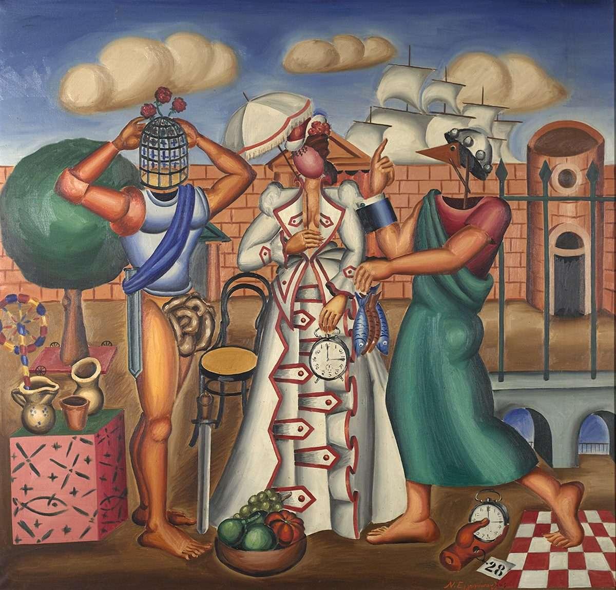 Νίκος Εγγονόπουλος. Ομηρικό με τον ήρωα, 1938, Λάδι σε καμβά, 130,5 Χ 125 εκ., Ιδιωτική συλλογή