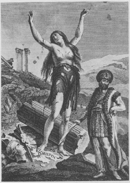 Η «σκλάβα Ελλάδα»· παράσταση στο φυλλάδιο «Σάλπισμα πολεμιστήριον», που εξέδωσε ο Αδαμάντιος Κοραής. Αθήνα, Μουσείο Μπενάκη.