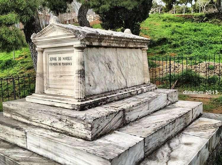 Ο τάφος της Δούκισσας της Πλακεντίας.