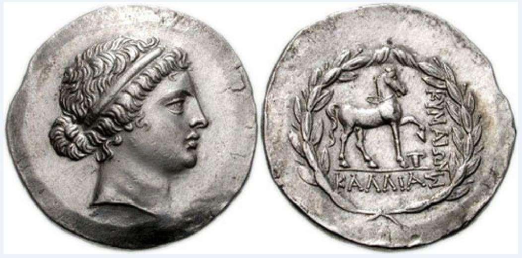 Αρχαίο ελληνικό ασημένιο τετράδραχμο. Kyme, Aeolis, 165-140 BC. Silver Tetradrachm (31mm, 16.46 g). Kallias, magistrate. Head of the Amazon Kyme right, wearing taenia / ΚΥΜΑΙΩΝ (of Cumeans), horse standing right; one-handled cup below raised foreleg; ΚΑΛΛΙΑΣ (Kallias) in exergue; all within wreath.
