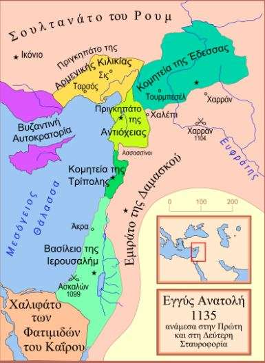 Χάρτης: Τα κράτη των σταυροφόρων το 1135.