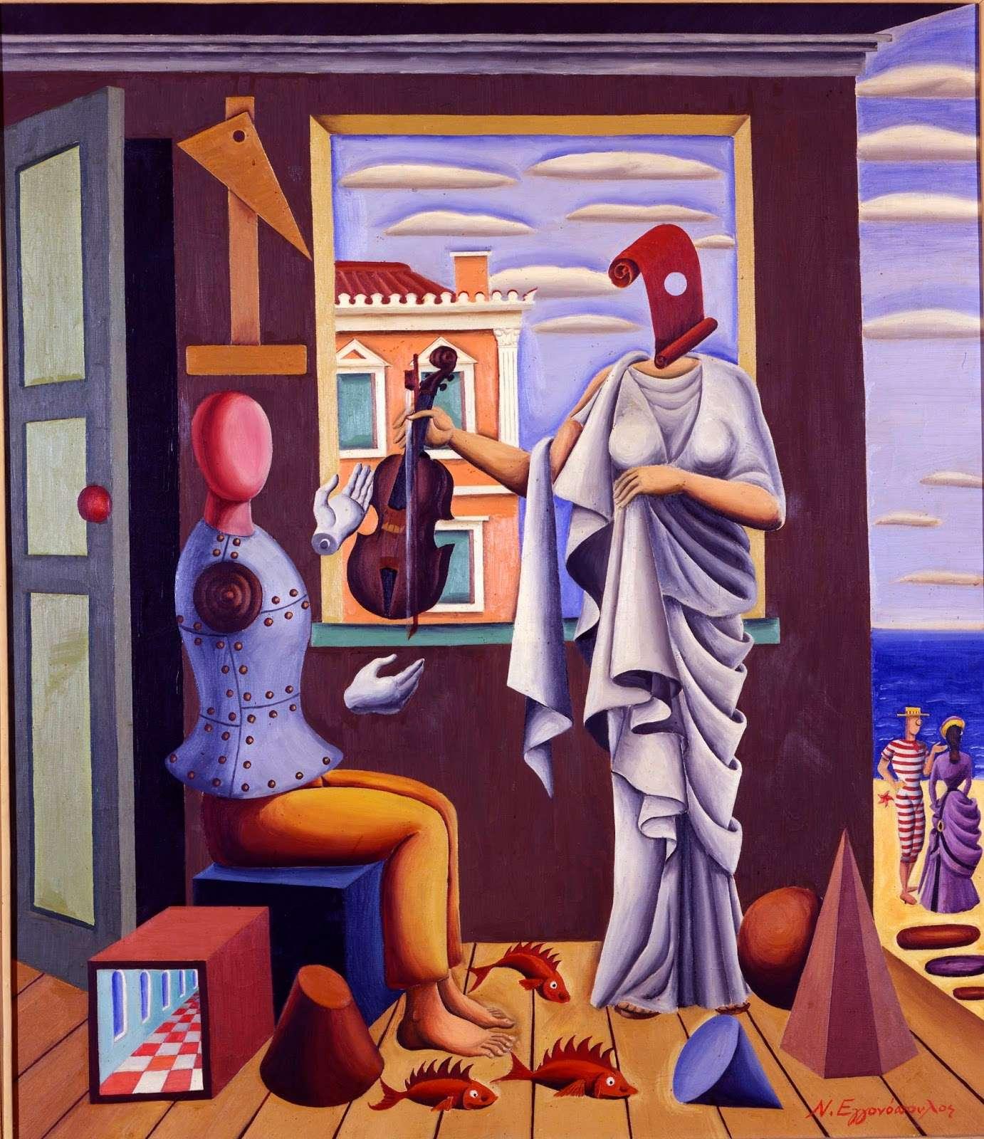 Νίκος Εγγονόπουλος – Ποιητής και μούσα (1938) Εθνική Πινακοθήκη.