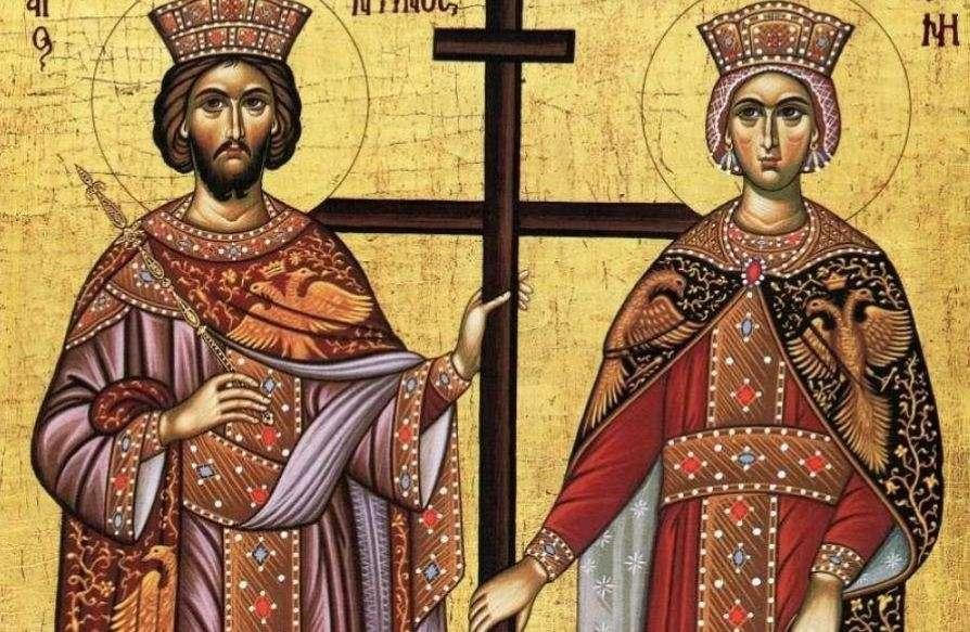 Κατεβάστε δωρεάν: «Η καταγωγή των Βυζαντινών αυτοκρατόρων» (βιβλίο PDF)