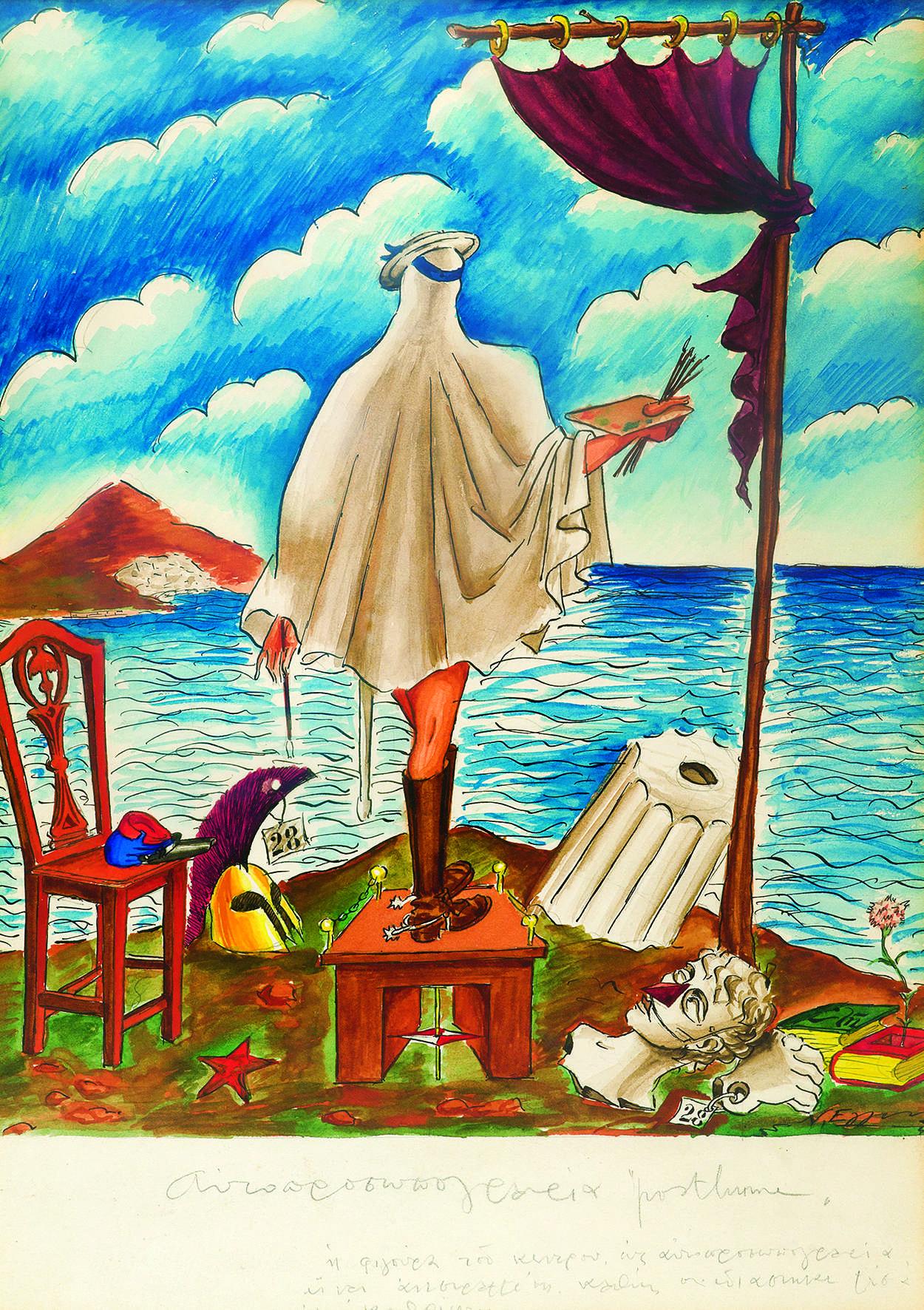 Νίκος Εγγονόπουλος. Μεταθανάτια αυτοπροσωπογραφία, 1940 Σινική μελάνη και ακουαρέλα σε χαρτί, 29,5 x 24 εκ., Ιδιωτική συλλογή.