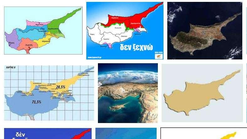 Περί Διζωνικής Δικοινοτικής Ομοσπονδίας (ΔΔΟ) στην Κύπρο