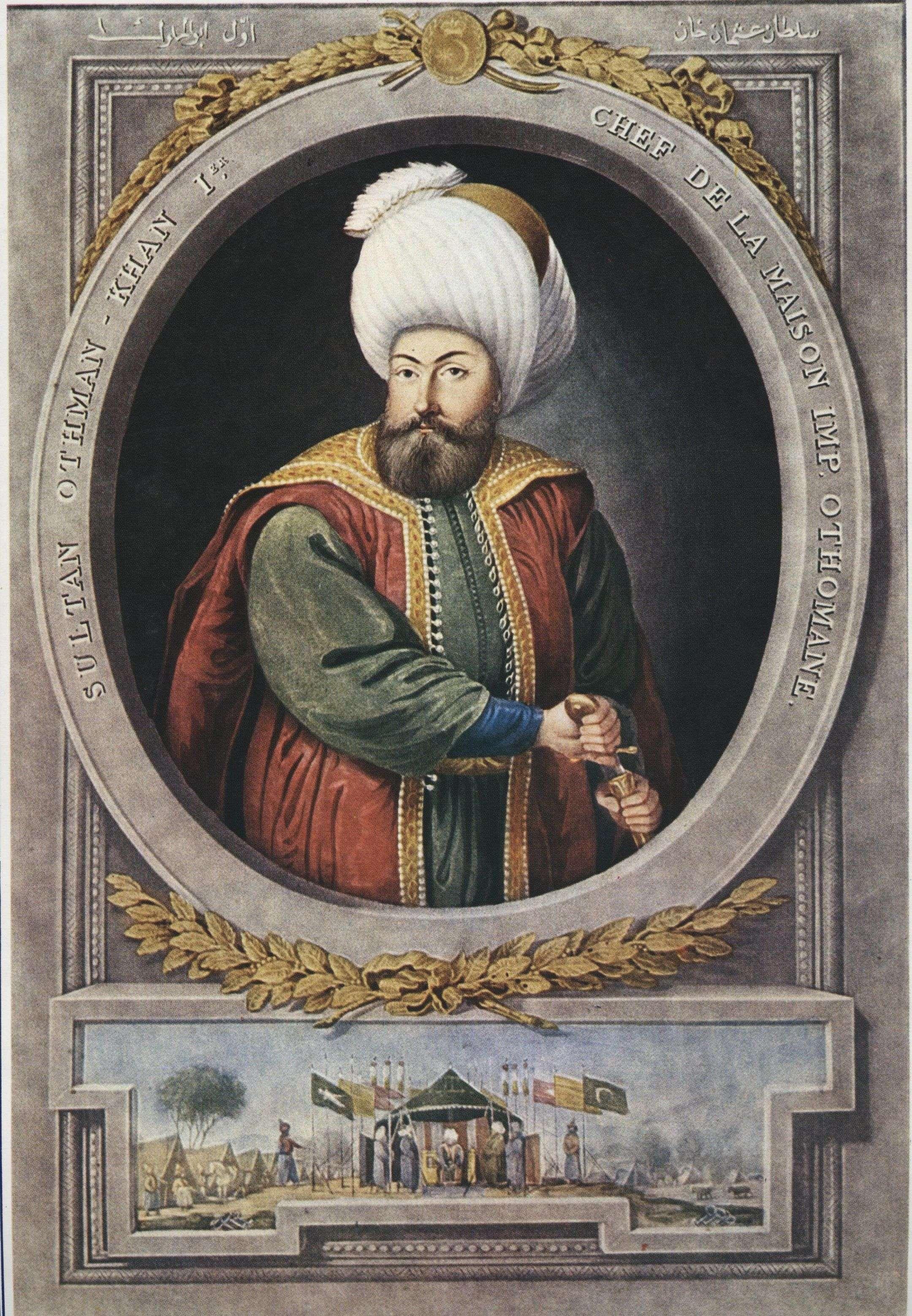 Ο Οσμάν Α΄ ή Οσμάν Γαζής (που σημαίνει νικητής), (τουρκ. Osman Gazi, 13 Φεβρουαρίου 1258 - 1 Αυγούστου 1326) ήταν ιδρυτής και σουλτάνος της Οθωμανικής Αυτοκρατορίας.