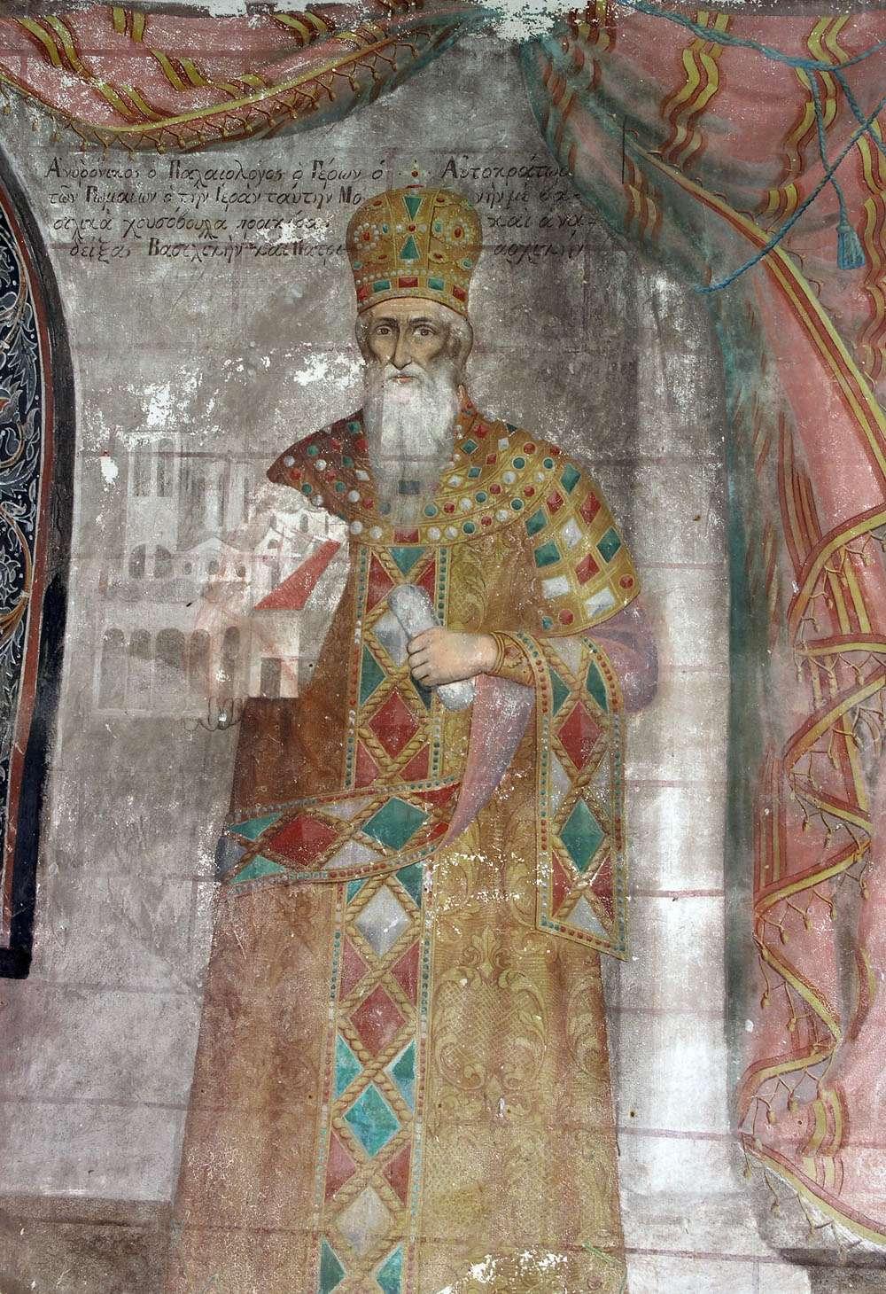 Τοιχογραφία που αναπαριστά τον Ανδρόνικο Β΄ Παλαιολόγο, η οποία βρίσκεται στην Μονή Τιμίου Προδρόμου Σερρών.