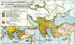 Το Φραγκικόν ή Λατινικόν κράτος της Κωνσταντινουπόλεως