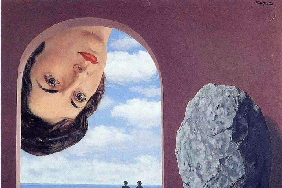 Ρενέ Μαγκρίτ (René François Ghislain Magritte, 21 Νοεμβρίου 1898 – 15 Αυγούστου 1967)