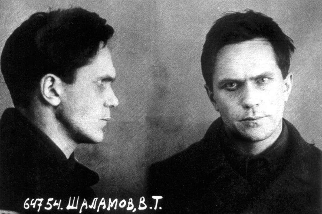 Ο Σαλάμοφ στην φωτογραφία των αρχείων του γκουλαγκ