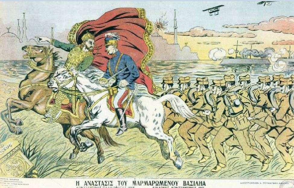 Αφίσα της εποχής των βαλκανικών πολέμων με τον «μαρμαρωμένο βασιλιά».