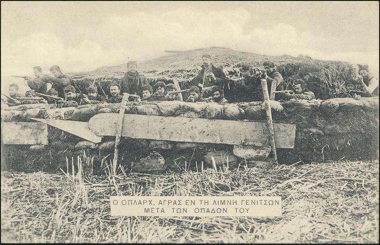 «Ο οπλαρχηγός Άγρας εν τη λίμνη των Γενιτσών, μετά των οπαδών του», φωτογραφία προ του 1907.