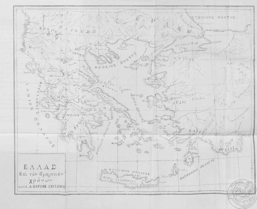 Χάρτης: Η Ελλάς επί των ομηρικών χρόνων. Πηγή: Ομηρική γεωγραφία: Μετά γεωγραφικών πινάκων, εικόνων και παραρτημάτων / υπό Ευαγ. Κ. Κοφινιώτου
