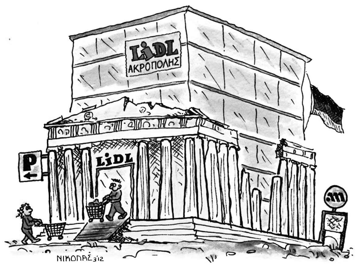 σκίτσο του Νικόλα