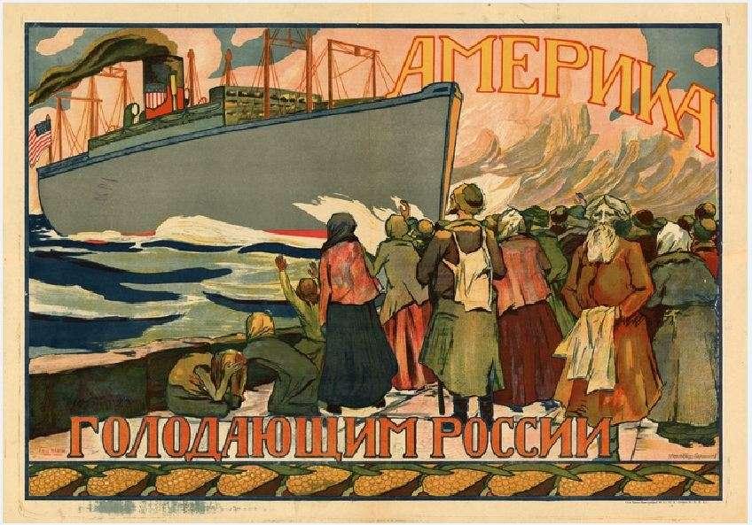 Σοβιετική αφίσα του 1922