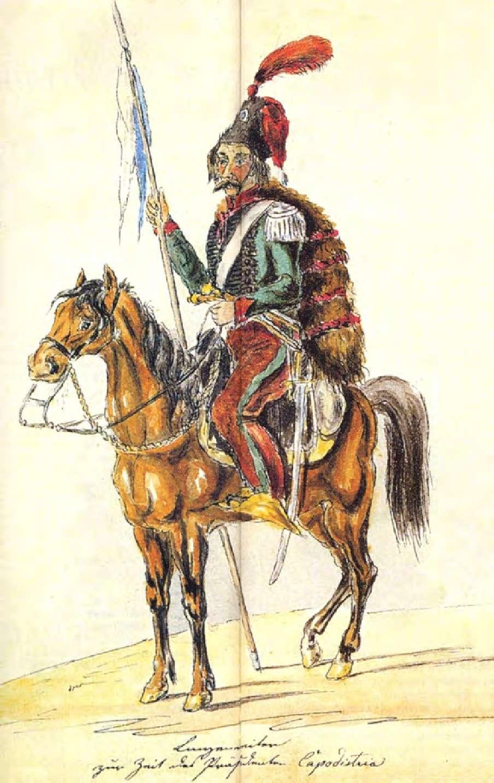 Έφιππος αξιωματικός. Έργο του Adalbert Marc, 1833-35. Βαυαρικό Στρατιωτικό Μουσείο.