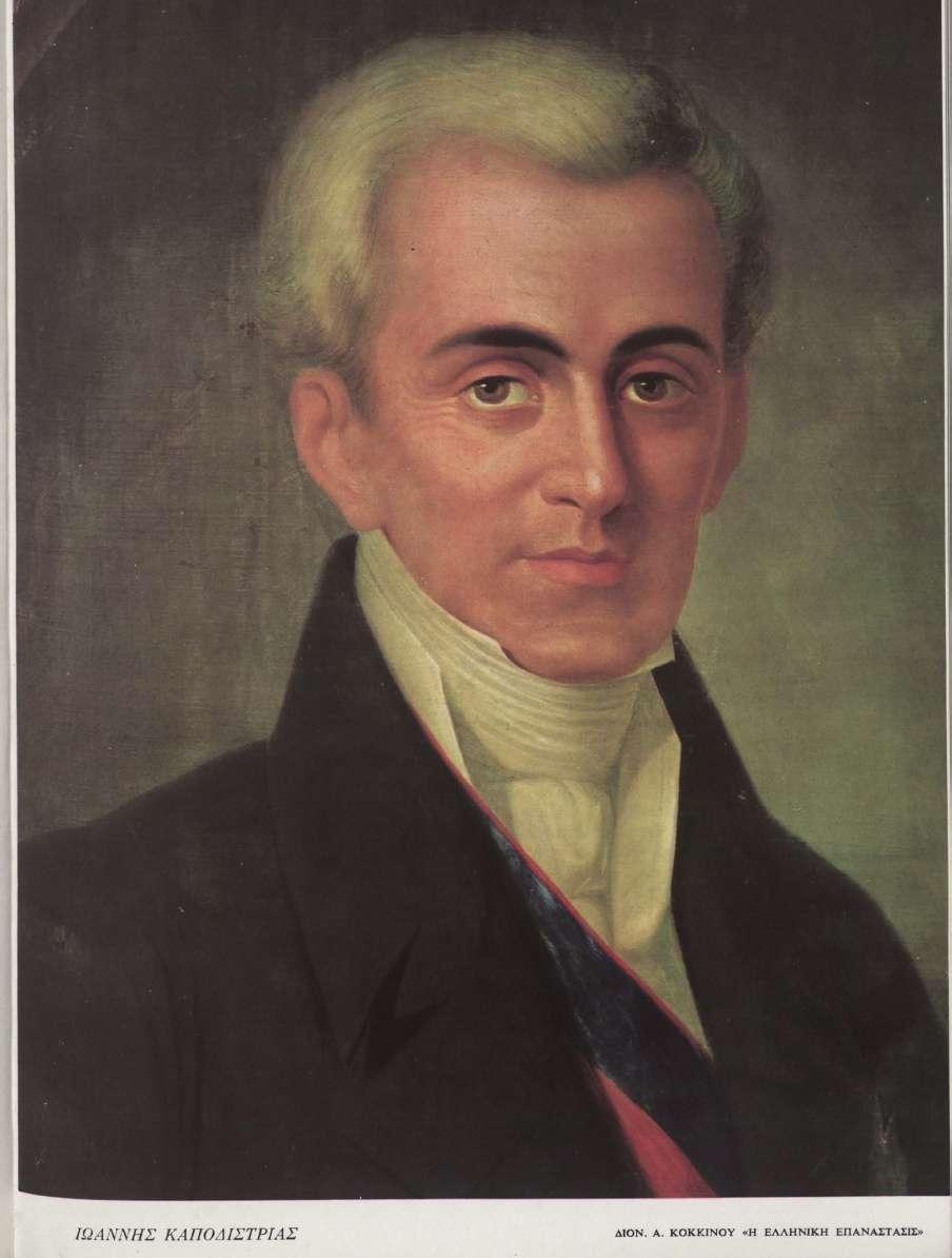 Ο Κόμης Ιωάννης Καποδίστριας