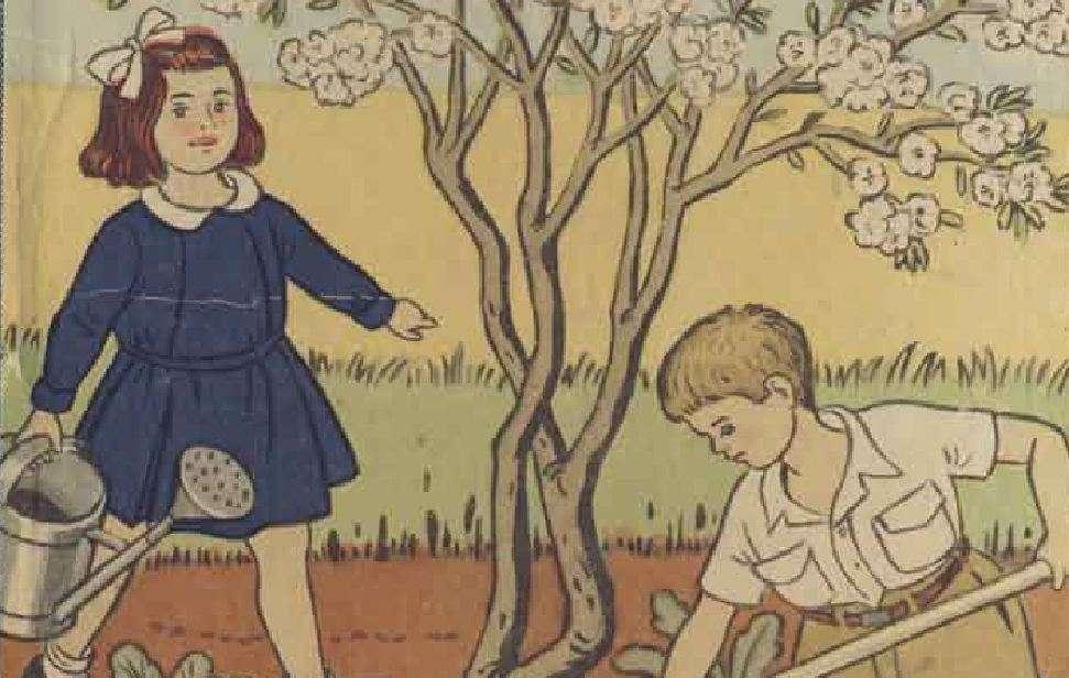 Κατεβάστε δωρεάν 5.979 βιβλία από τον 19o αιώνα έως το 1980