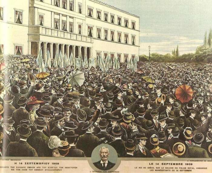 Το Κίνημα στο Γουδί ή Κίνημα του 1909 εκδηλώθηκε τη νύχτα προς την 15η Αυγούστου 1909 όταν ο Στρατιωτικός Σύνδεσμος προχώρησε σε στάση που άλλαξε την ιστορία της νεώτερης Ελλάδας.