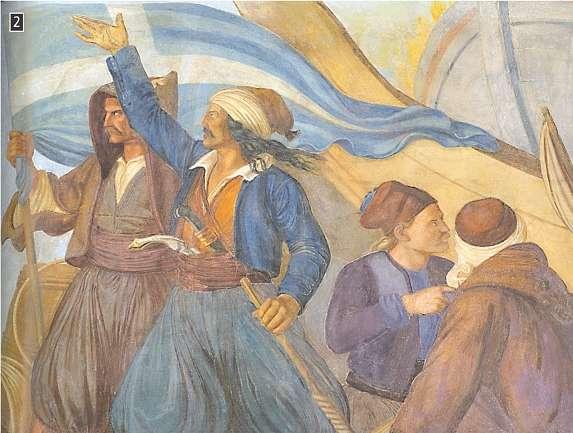 Η Ναυπλιακή επανάσταση