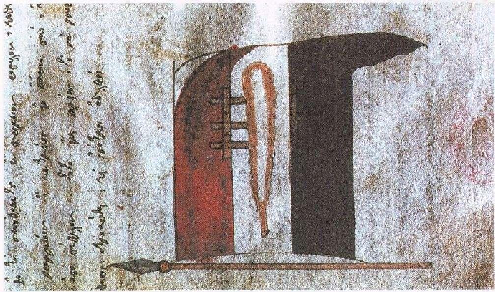 Η τρίχρωμη σημαία του Ρήγα Φερραίου σε χειρόγραφο του 1907.