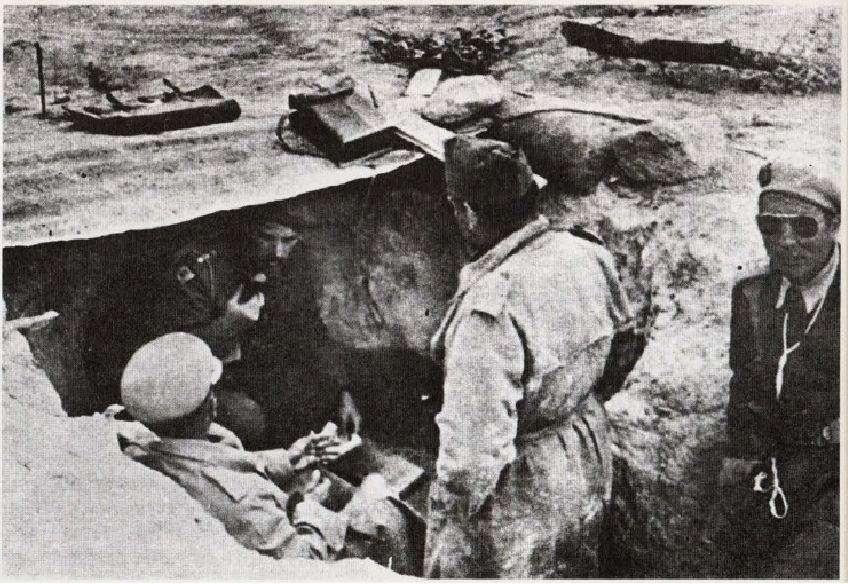 Προκεχωρημένος Σταθμός Διοίκησης Εκστρατείας του Εθνικού Στρατού κατά τη διάρκεια του ελληνικού εμφυλίου πολέμου.