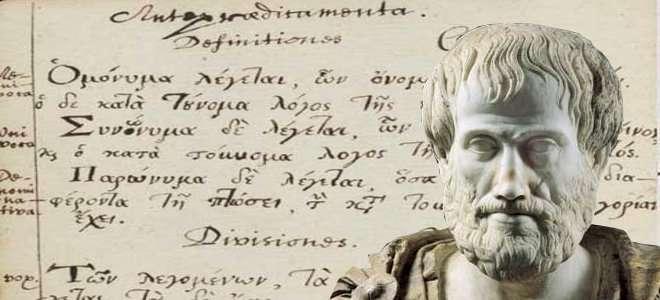 Μαθήματα Κλασικής Παιδείας – Ο Αριστοτέλης και τα 5 στοιχεία του Κόσμου