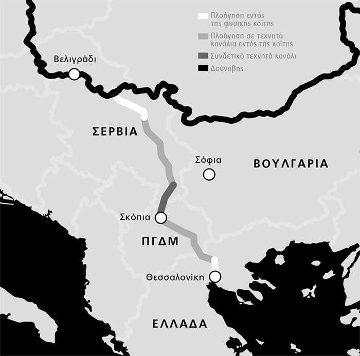 Σύμφωνα με τις προμελέτες που έχει εκπονήσει το υπουργείο Φυσικών Πόρων, Ορυχείων και Χωροταξίας της Σερβίας, το κανάλι θα έχει συνολικό μήκος 650 χλμ. και θα απαιτηθούν εκβαθύνσεις και διαπλατύνσεις στο μεγαλύτερο τμήμα της κοίτης των ποταμών Μοράβα (346 χλμ.) και Αξιού (275 χλμ).