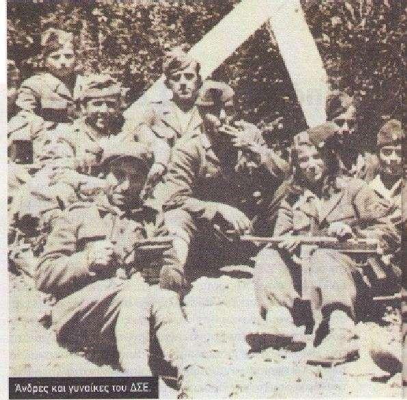 Άνδρες και γυναίκες του «Δημοκρατικού Στρατού Ελλάδας».