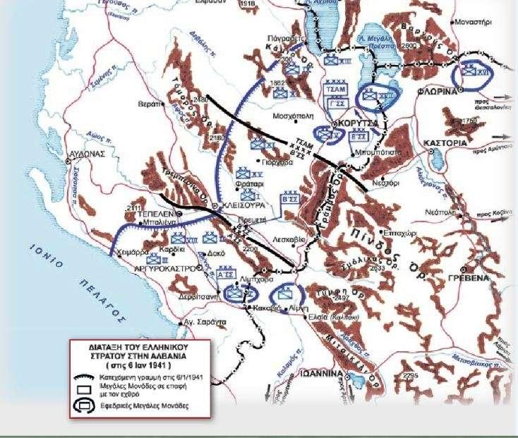 Διάταξη του Ελληνικού Στρατού στην Αλβανία (6 Ιανουάριου 1940).