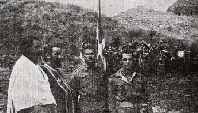 Ένας Έλληνας στρατιώτης θυμάται: Οι επιχειρήσεις στο Μάλι Μάδι και η μάχη της Καστοριάς
