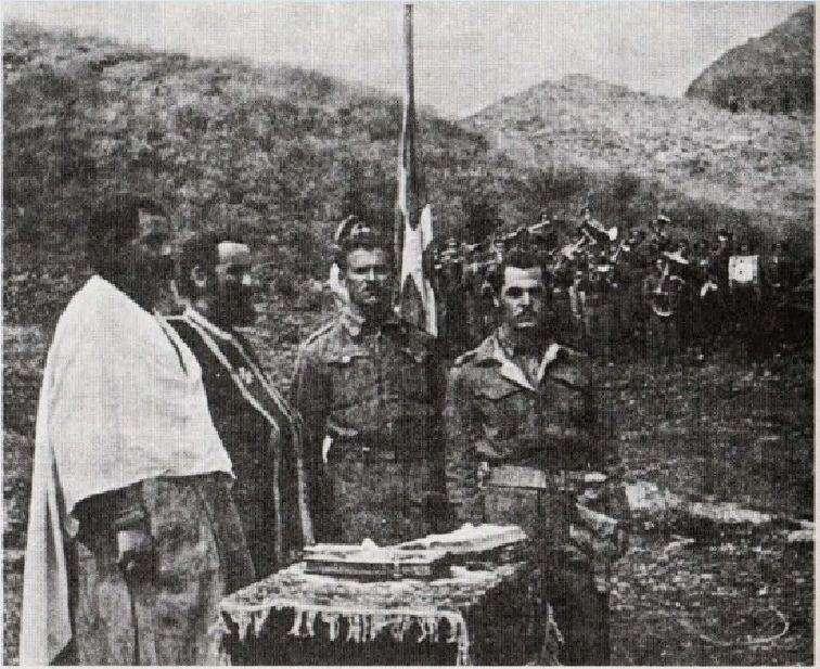 Τελετή στο Βίτσι, μετά τη νίκη των κυβερνητικών δυνάμεων, 1949.