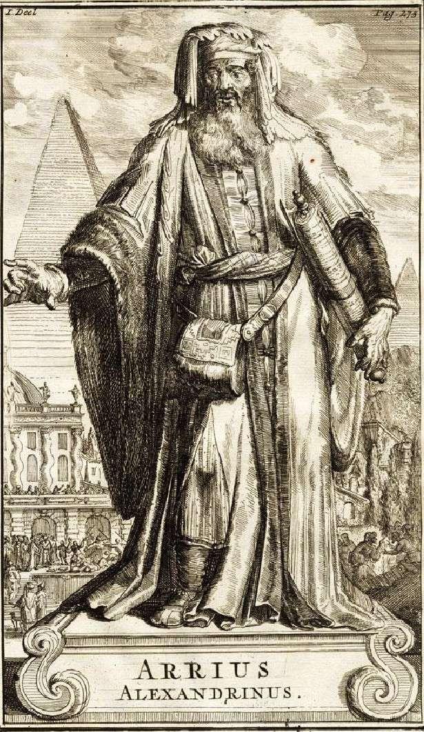 Ο Άρειος (256 - 336) ήταν πρεσβύτερος στην εκκλησία της Βαυκαλίδος στην Αλεξάνδρεια, με λιβυκή καταγωγή. Οι θεολογικές του θέσεις αποκλήθηκαν «Αρειανισμός» από τους αντιπάλους του, και καταπολεμήθηκαν ως αίρεση σε μια περίοδο τριών και πλέον αιώνων («Αρειανή διαμάχη»), αν και γνώρισαν ιδιαίτερη απήχηση.