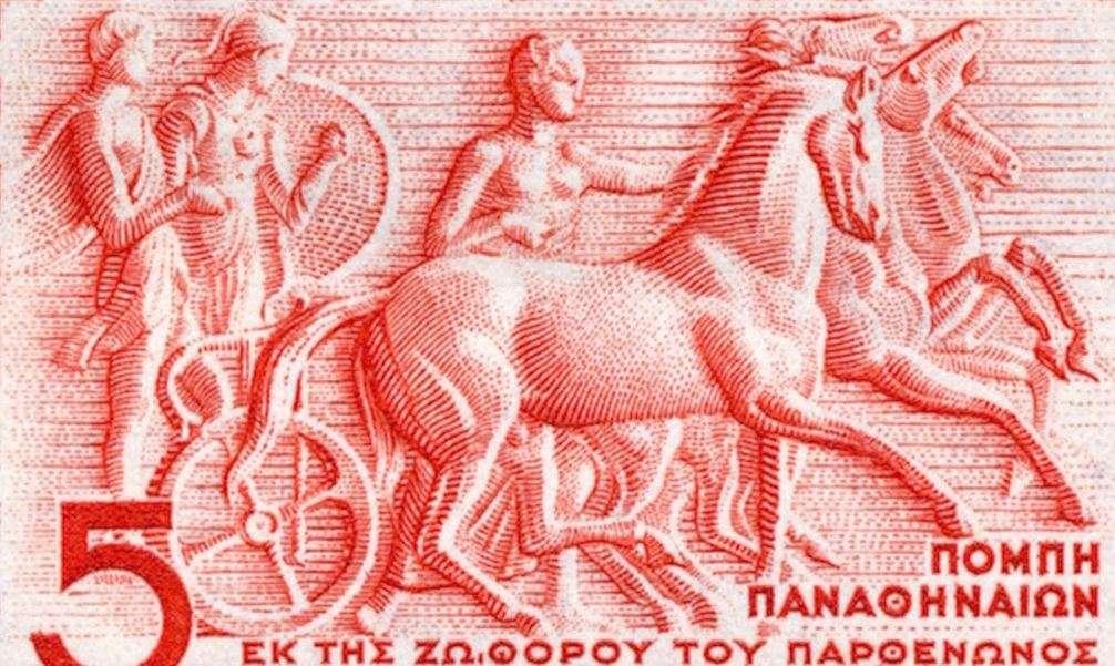 Θουκυδίδης: Περικλέους Ἐπιτάφιος Λόγος