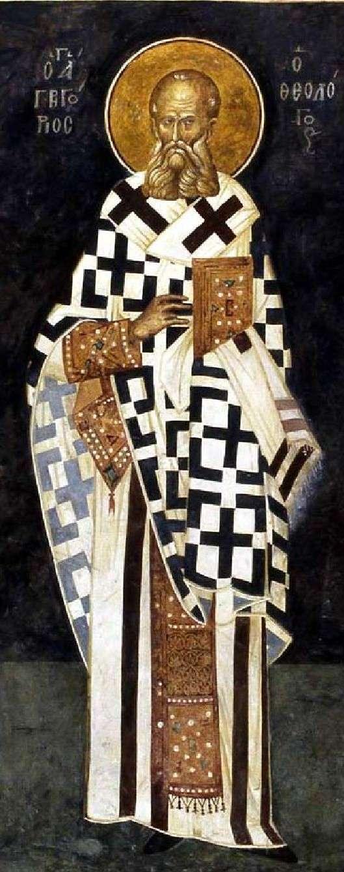 Ο Άγιος Γρηγόριος ο Ναζιανζηνός (329 – 25 Ιανουαρίου 390), γνωστός και ως Άγιος Γρηγόριος ο Θεολόγος και Γρηγόριος της Ναζιανζού, ήταν Αρχιεπίσκοπος Κωνσταντινουπόλεως τον 4ο αιώνα μ.Χ.