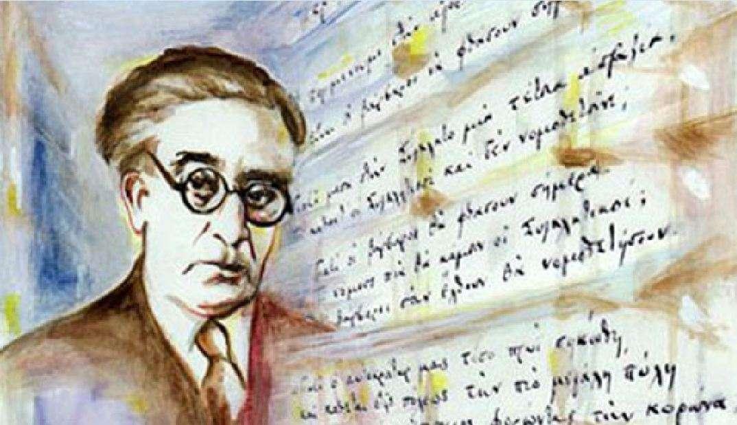 Κωνσταντίνος Καβάφης (Αλεξάνδρεια, 29 Απριλίου 1863 (17 Απριλίου με το π.η.) – Αλεξάνδρεια, 29 Απριλίου 1933)