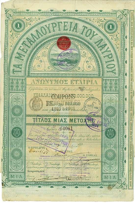 Μετοχή του 1873 της εταιρείας Τα Μεταλλουργεία του Λαυρίου