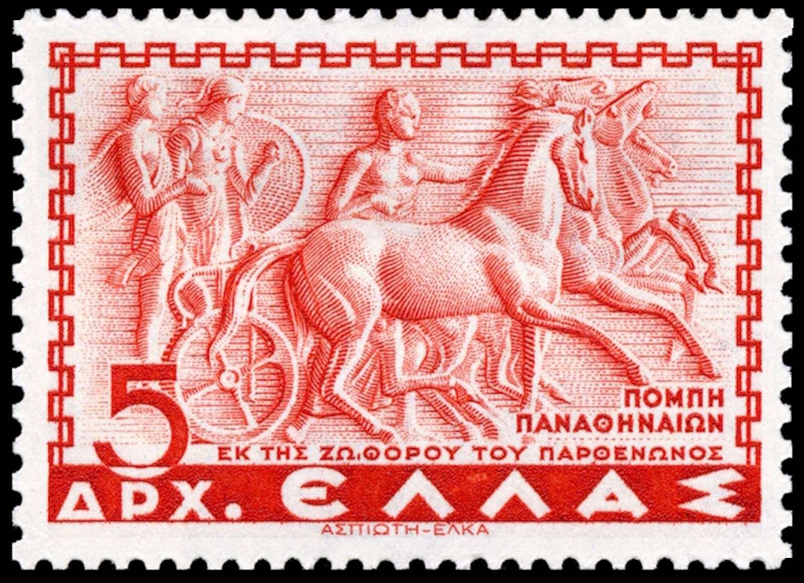 Πομπή των Παναθηναίων. Ελληνικό γραμματόσημο του 1937· έκδοση Ιστορική.