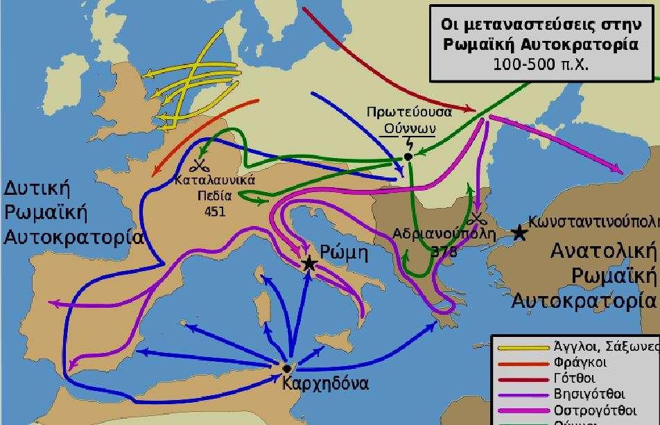 Οι Γότθοι στην Ελλάδα (267 μ.Χ.)