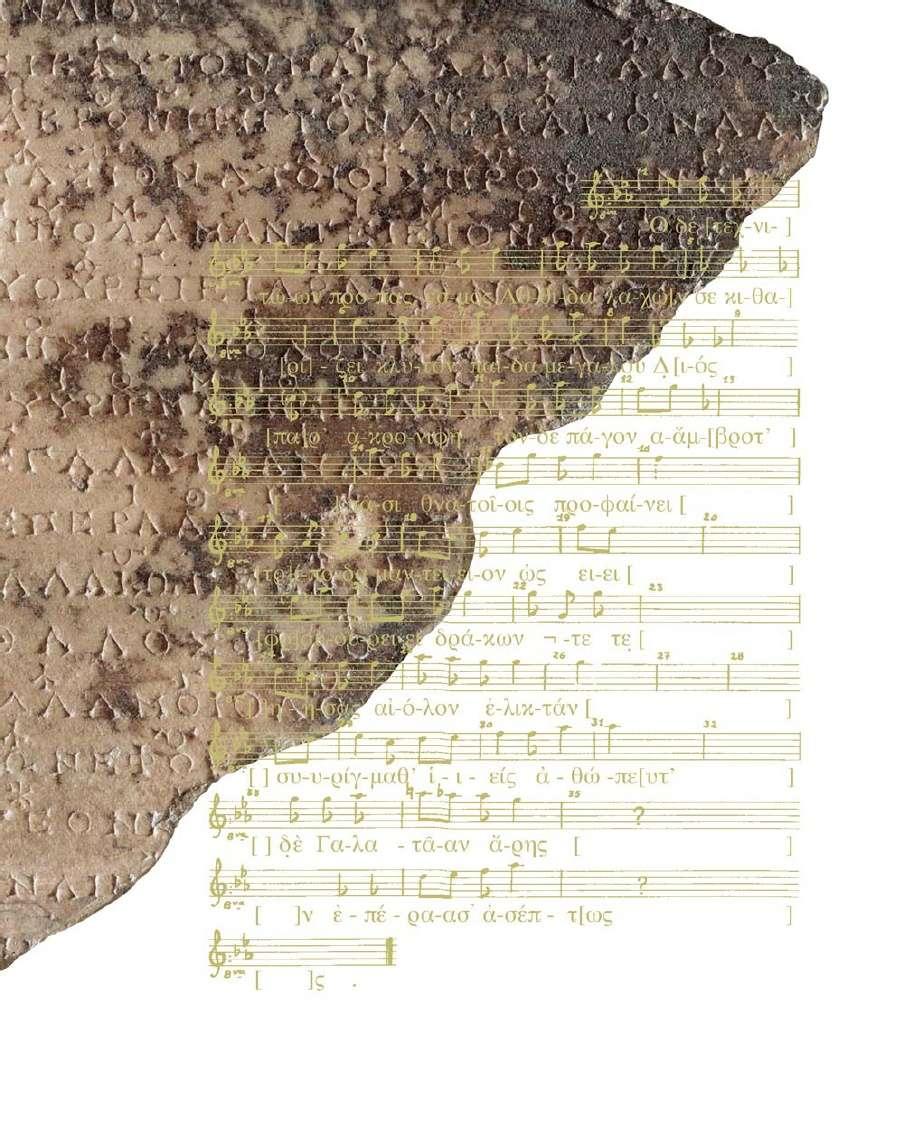 Στους ύμνους των Δελφών χρησιμοποιούνται δύο διαφορετικά συστήματα, ένα «φωνητικό» και ένα «οργανικό». Το πρώτο χρησιμοποιεί ως σύμβολα τα 24 γράμματα του αλφαβήτου, ενώ το δεύτερο χρησιμοποιεί γράμματα πλάγια και ανεστραμμένα.
