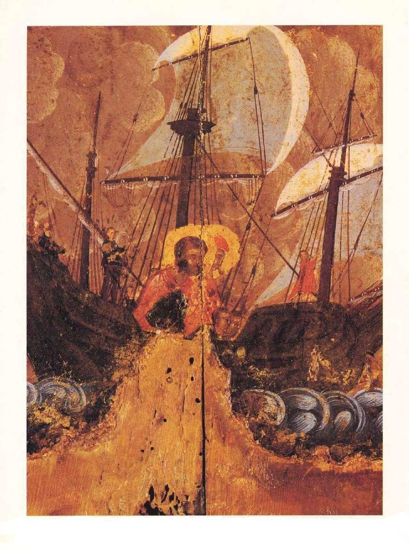 Λεπτομέρεια από τον βίο του Αγίου Ευσταθίου. Πάτμος. 1620-1640. Διακρίνεται πλοίο της εποχής.
