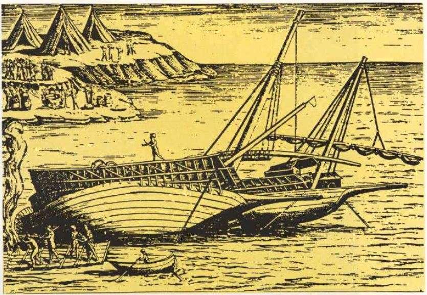 Χαρακτικό του 17ου αιώνα: δύο προσαραγμένες γαλέρες.
