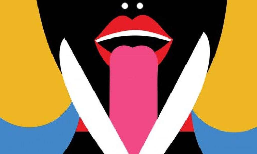Κωστής Παπαγιώργης: Μικρές κοινωνίες και φιλοκατήγορες