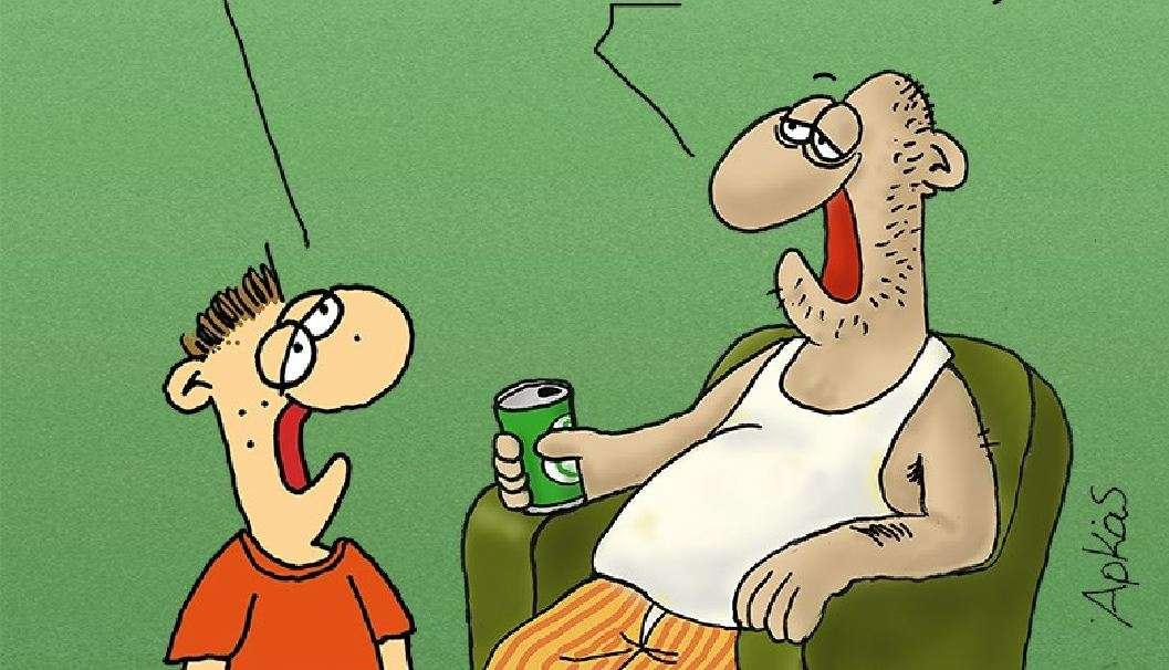 Λαϊκές παροιμίες για τους άντρες